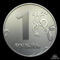 Бизнес получи 08 т.р., какой-либо дело позволено начать держи сии деньги
