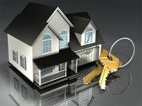 Агентство недвижимости - торговля вместе с нуля