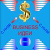 """Конкурс """"Логотип форума"""" - 2"""