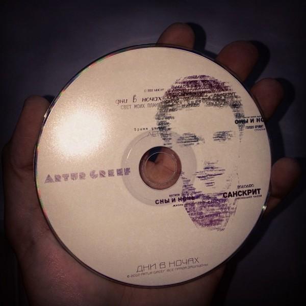 Смежная торговля (музыкальными дисками) - disk
