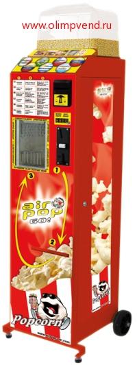 Автомат AirPopGo c одним вкусом