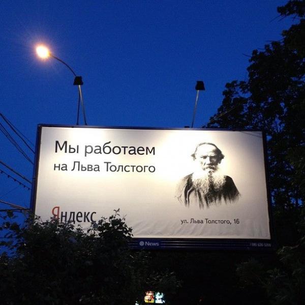 Изготовление наружной рекламы. - naryshnaya reklama