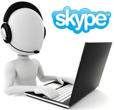 Работа и бизнес «ПОД КЛЮЧ» через Skype - skaip