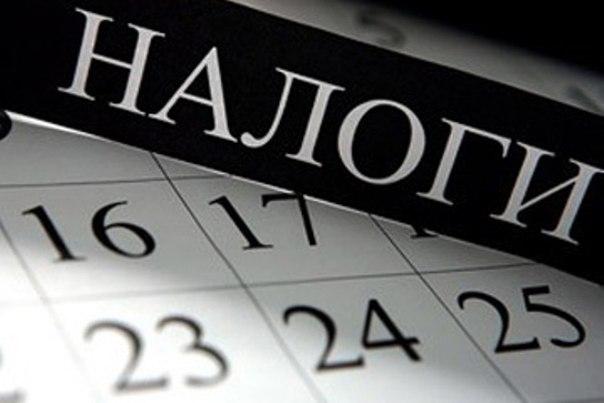 Две налоговые, нужно ли регистрироваться на 2 месяца - l7nGKZ4Vj7c