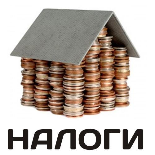 Налоги и прочие вопросы (торговля сувенирами). - nalogi
