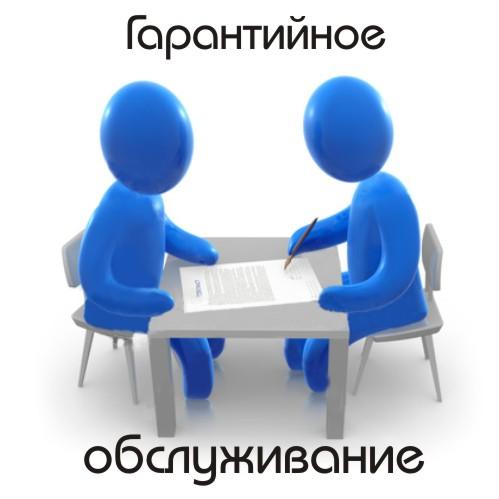 ИП и гарантийное обслуживание продаваемой техники - garantia