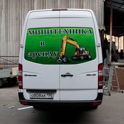 свой авто с чужой рекламой - reklama na avto