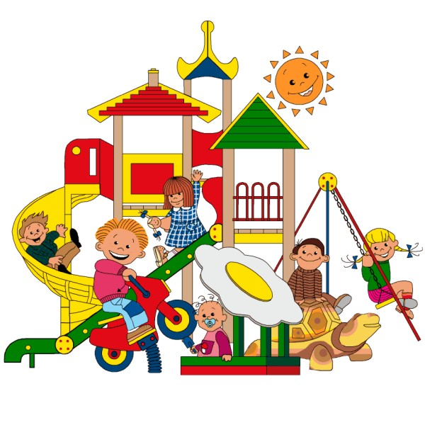 клипарт картинки для детского сада