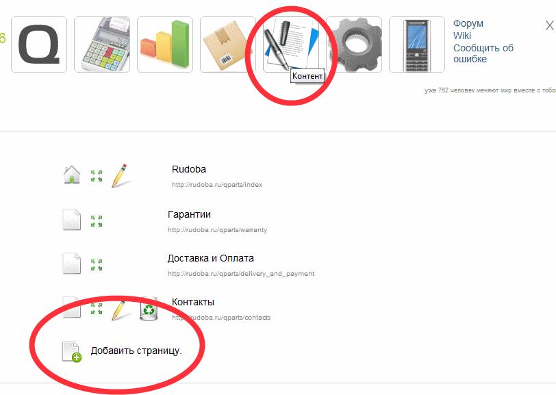 интернет магазин без вложений - dfg