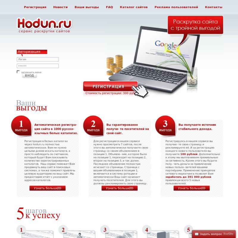 Реальный заработок в интернет - hodun.ru