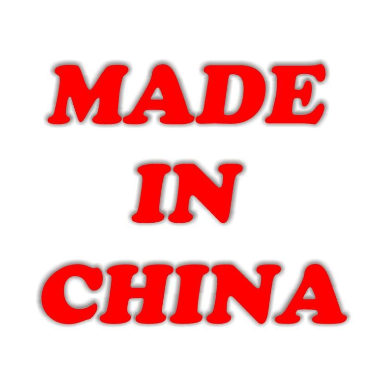 Помощь в приобритении товара с аукциона ТаоBao - tabao