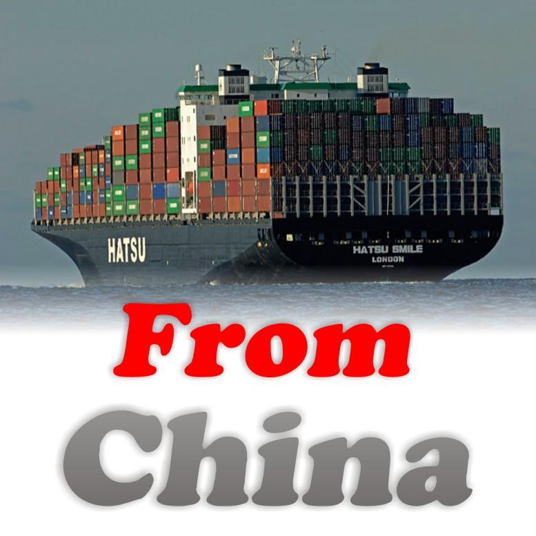 china tovar