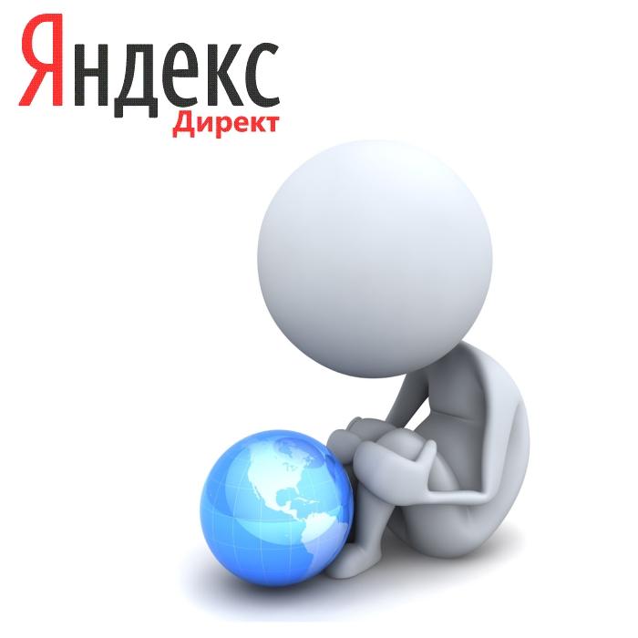Куплю форум (форумы), принятые в Яндекс Директ - yandex
