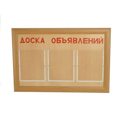 Доски объявлений - бизнес с нуля - doska