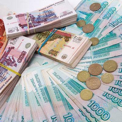 Деньги, займ под высокие проценты - zaim