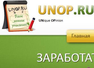 unop2.PNG