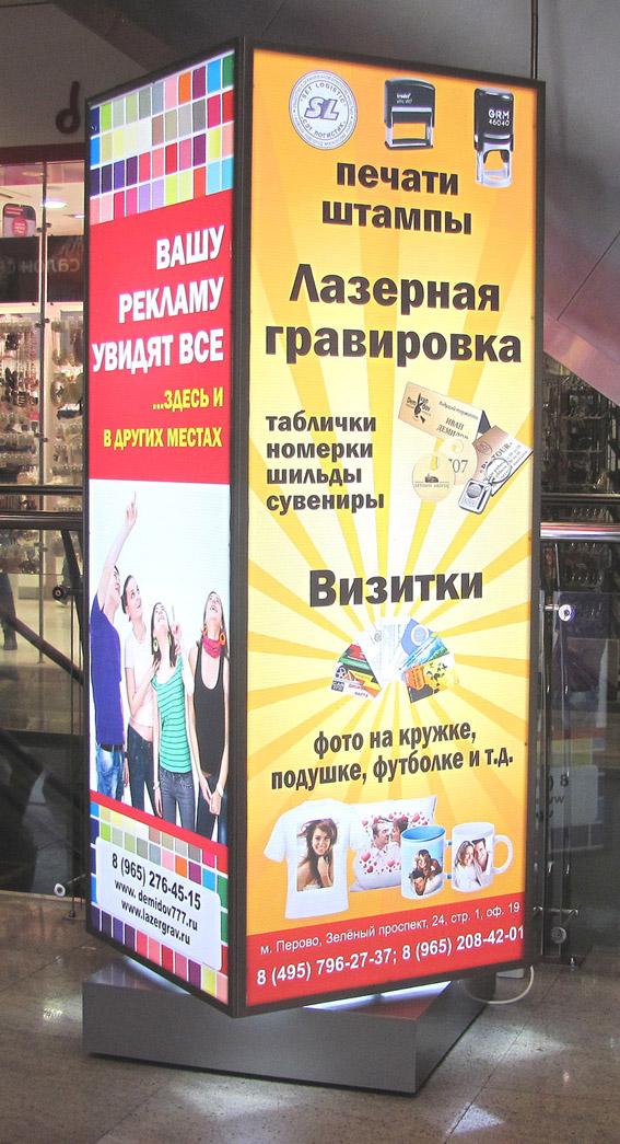 Продаю рабочие пилларсы в ТЦ - Копия на КП.JPG