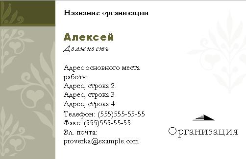 Публикация12
