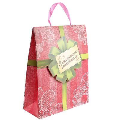 Заработок на подарочных пакетиках - paket