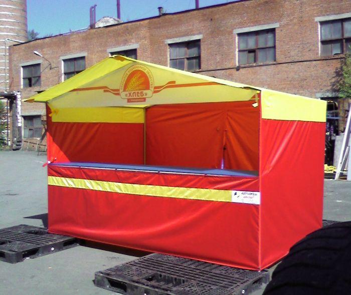 Свой бизнес  на фастфуд на колесах - palatka2