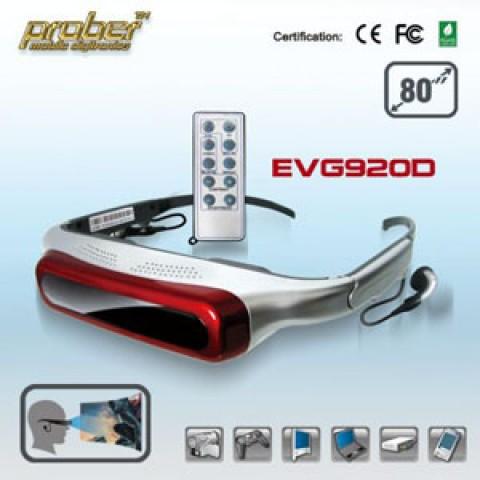 Очки с 3D , виртуальный монитор с диагональю 80 дюймов