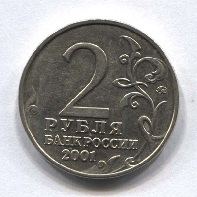 лентяям на заметку - клад в портмоне (редкие монеты) - moneta