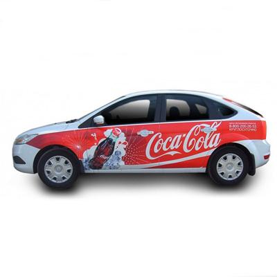 Реклама на частном АВТОМОБИЛЕ - na_avto