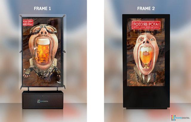 frame1-2