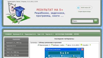 rezultatkz8.PNG