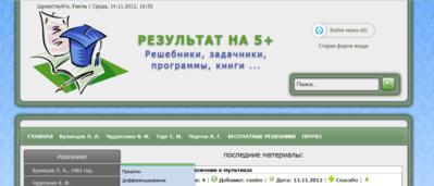 rezultatkz7-sagolovok.PNG