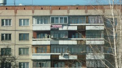 Реклама на балконах - реклама-1.JPG