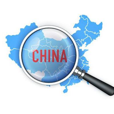Продажа вещей из Китая - kitai