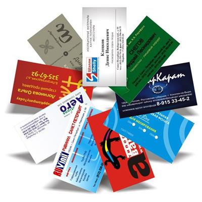 15 способов распространения визиток - visitki