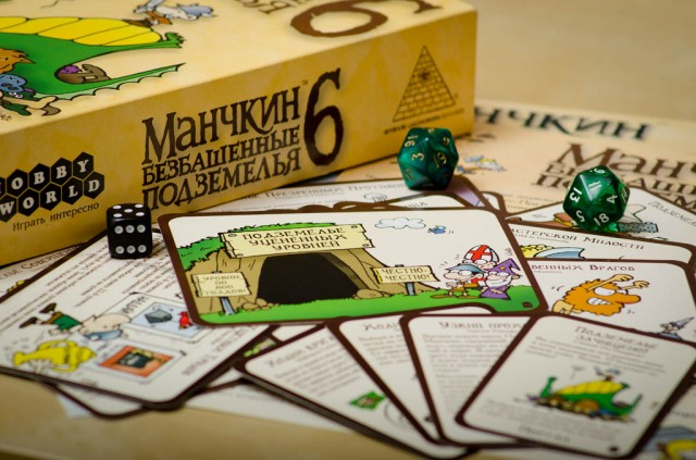 Munchkin_2