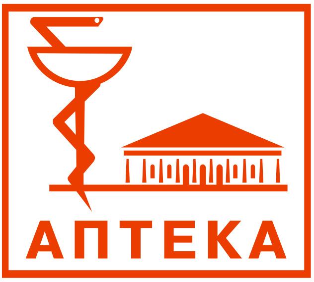 Открываем аптеку с нуля - apteka2