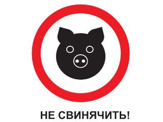 Сайт с фото и видео тех кто мусорит и свинячит - ne_musority