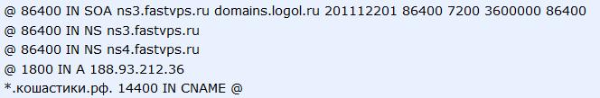 интернет магазин без вложений - magazin.PNG
