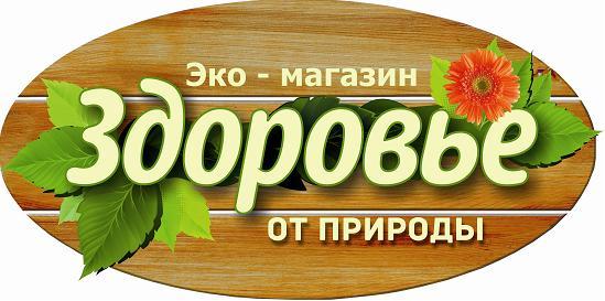 eko_magazin