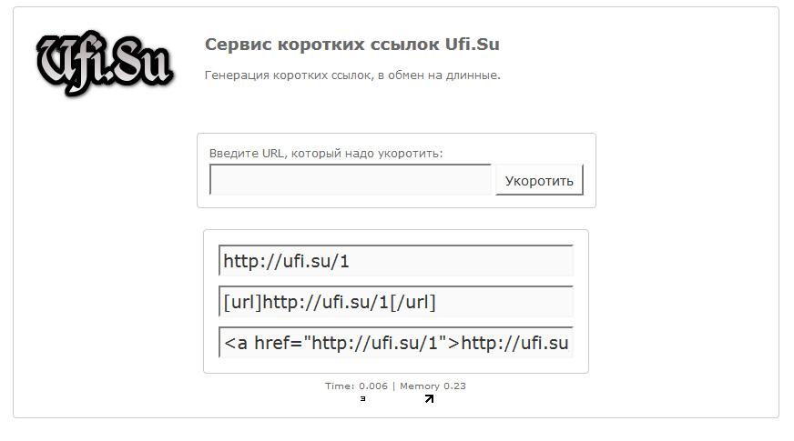 Сервис коротких ссылок Ufi Su - ufi_su