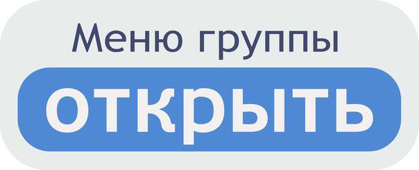 gruppa_vkontekte