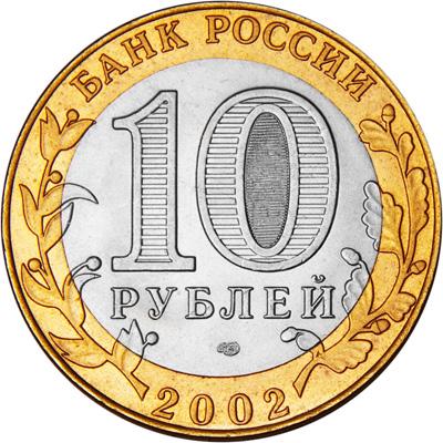 Перепродажа юбилейных монет с наценкой - moneta