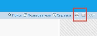 versiya_dlya_pechaty