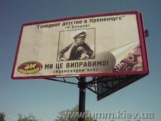 Свои книги - kremenchuk