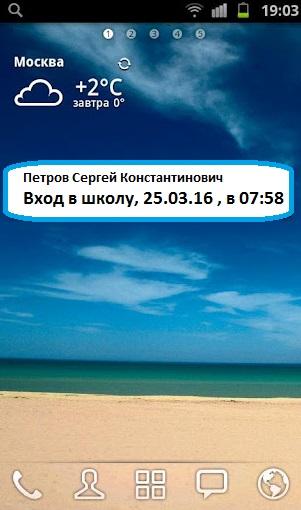 1389260807_6372
