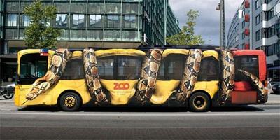 Оригинальная эффективная реклама на улице - 3d_reklama