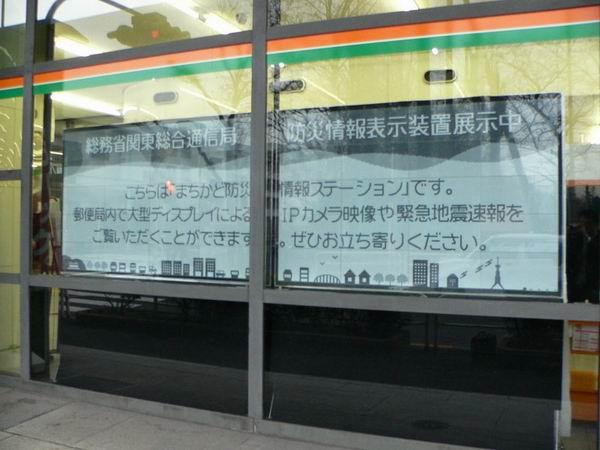 Реклама на балконах - sm_t1