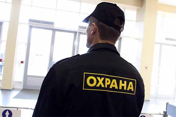 Личный охранник студента во время стипендии - ohrana_studentov