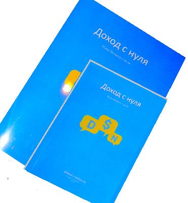 Пример: журнал + книга