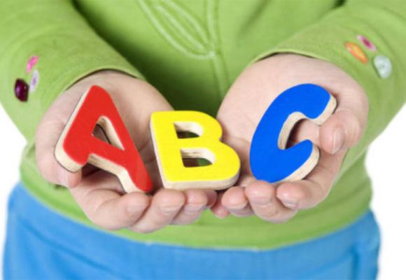 Детский оздоровительно-обучающий лингвистический  лагерь - lingvisticheskiy_lager