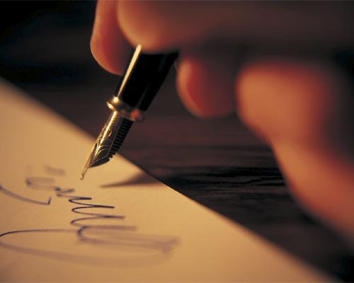 Как использовать свои способности стихи - slogany